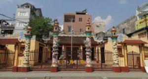 Lễ tế Đình Phú Hòa