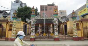 Đình phường Phú Hòa